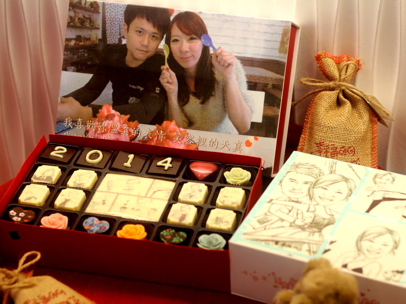 A Special Customized Image Gift Box for this Valentine's Day