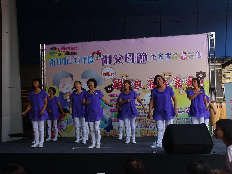 2014新竹市祖父母節在巨城前廣場展開