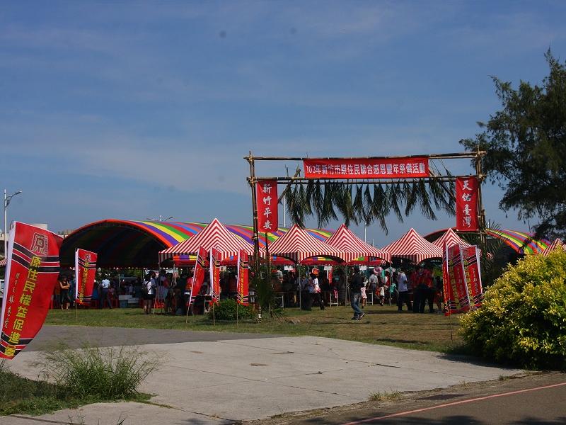 新竹市2014原住民聯合感恩豐年祭登場