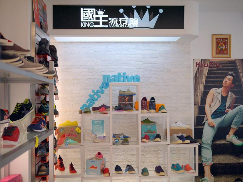 鞋子也當伴手? 花蓮鞋店專業品牌蔚為風潮