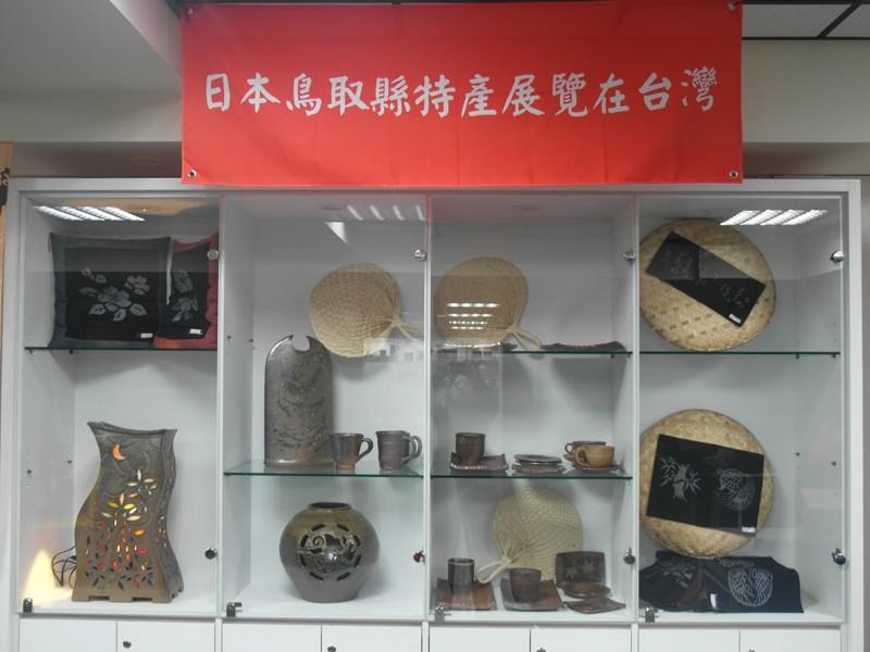 日本鳥取縣真名燒及絣紡織特展在台灣 2014/12/15及16日在台中登場