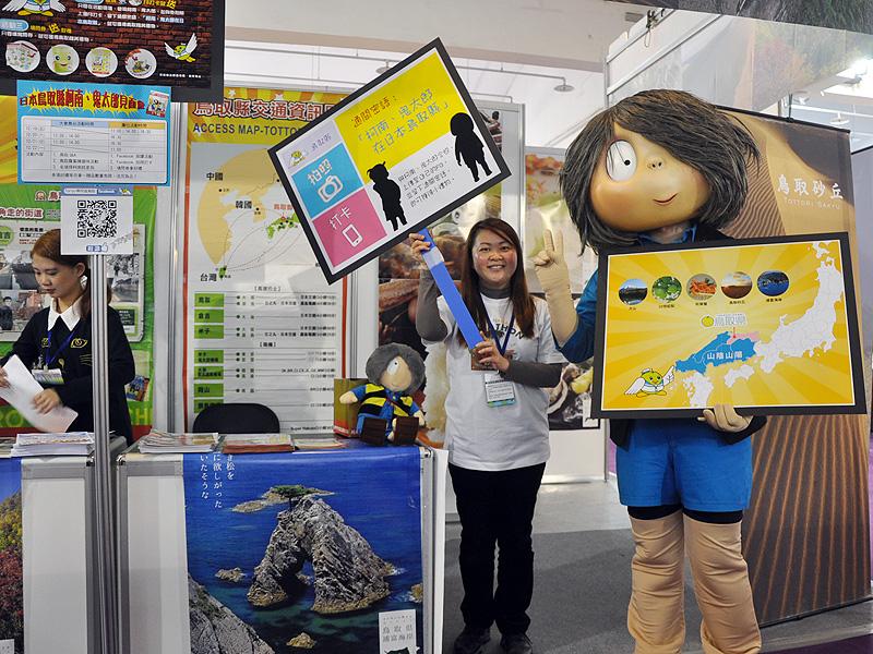 【2014大台南國際旅展】日本10城市參展 玩日本正對時