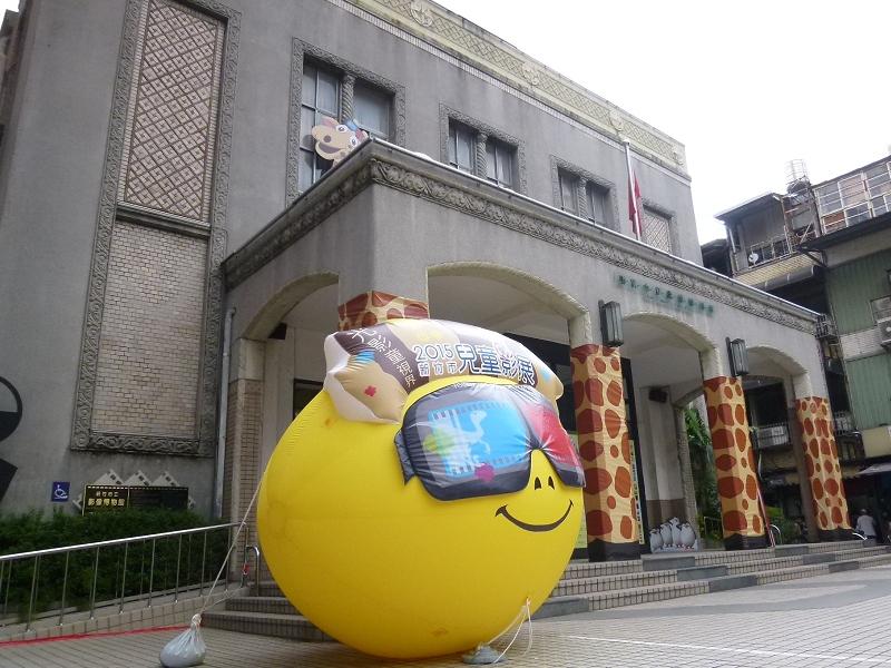 新竹市影像博物館即將播映竹塹奧斯卡影展